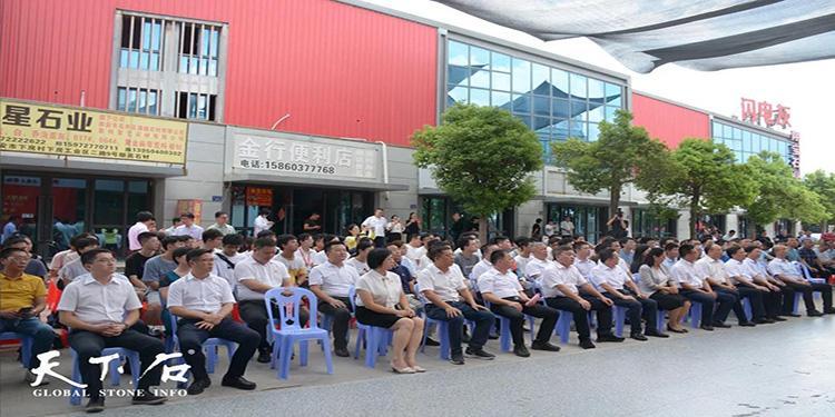華僑大學(南安)產教融合人才聯合培養基地石材產業中心在水頭揭牌啟用