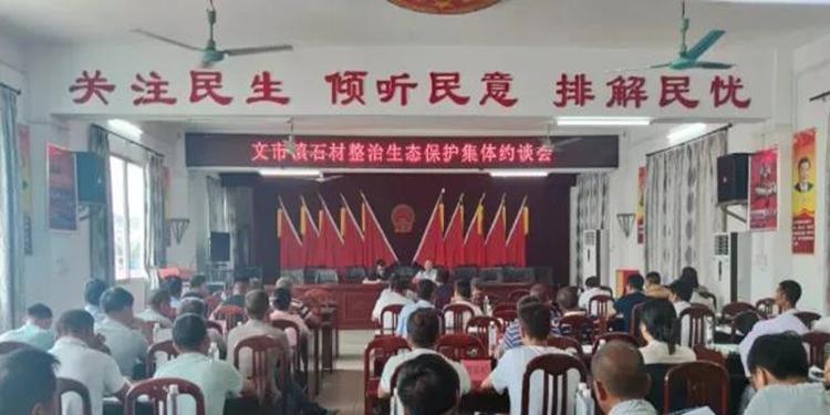 广西灌阳文市镇:重拳整治石材乱象,捣毁非法开采点11个