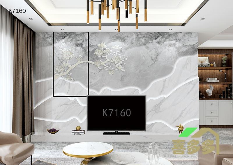 叠成背景墙  K7160
