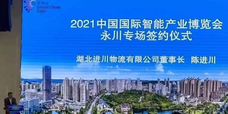 重庆进川港桥建材城,中国西部的耀眼明星