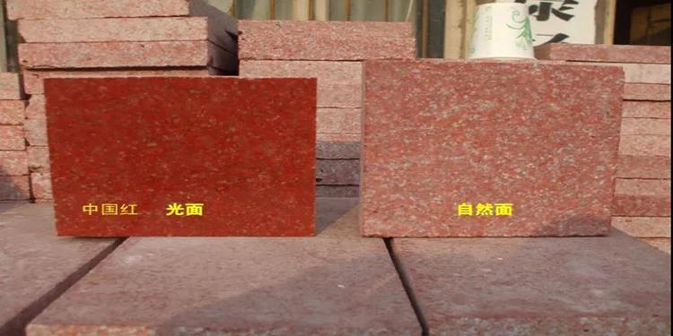 四川雅安推动石材行业绿色转型,未来建设百亿石材产业