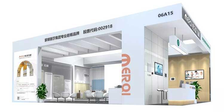 新时期未来美好医院如何建设?绿屋建科给出答案