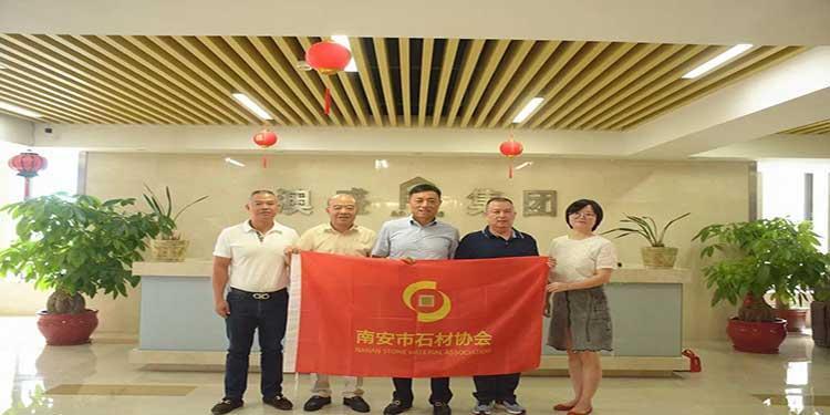 南安市石材协会会长王清安带队走访部分协会成员企业