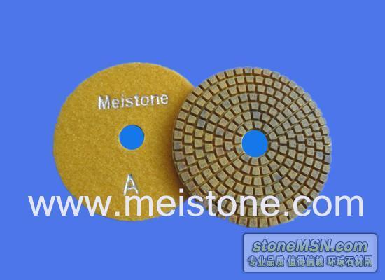 石材剪口磨片