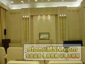 人民大會堂海南廳石雕