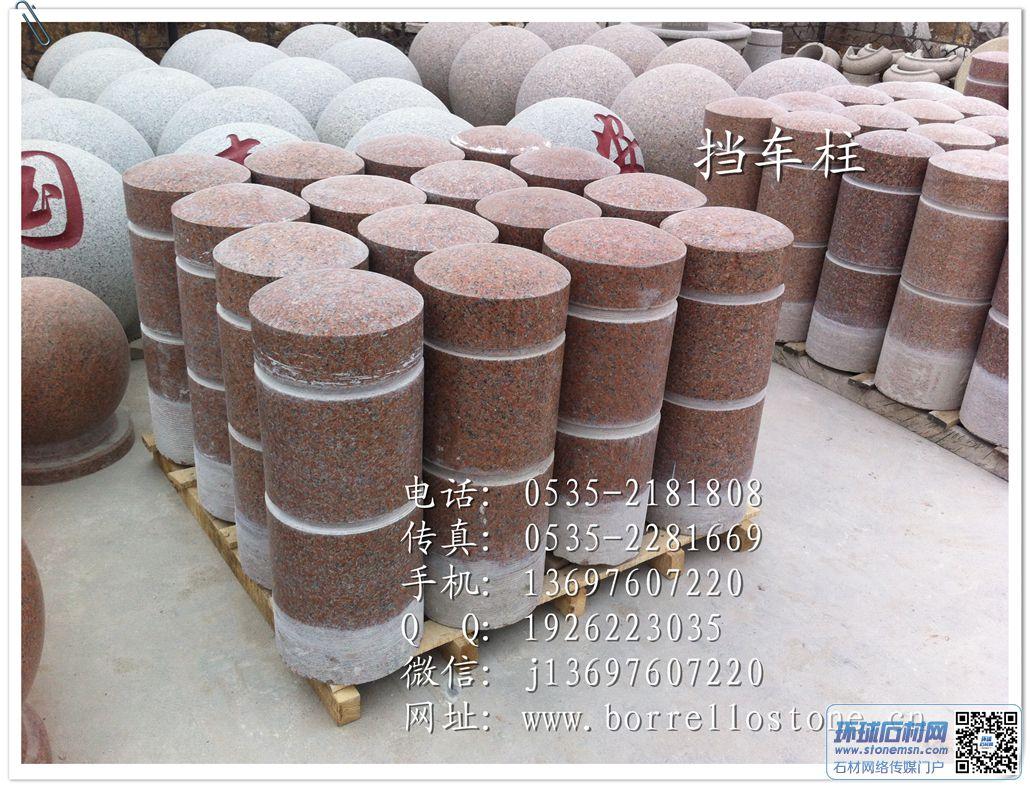 批發中國紅花崗巖擋車柱