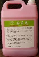 大理石晶面剂-DL10