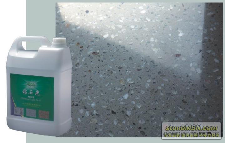 水磨石渗透硬化剂
