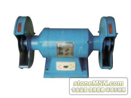 电动砂轮机