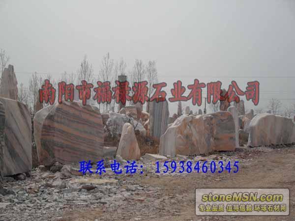廠家銷售河南省南陽市浪花石、大理石批發、假山石加工