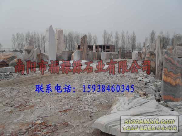 厂家销售河南省南阳市假山石、浪花石批发、大理石加工