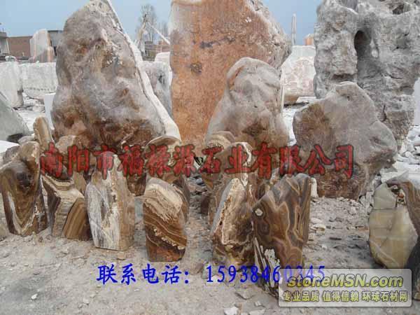 廠家銷售河南省南陽市草坪石、刻字石批發、觀賞石加工
