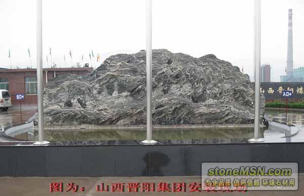 厂家销售河南省南阳市观赏石、晚霞红石批发、草坪石加工