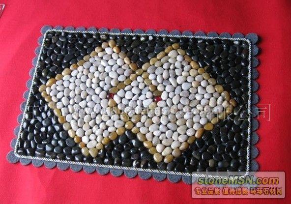 雨花石 鹅卵石 地毯垫 长方形