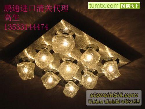 香港燈具中轉進口清關代理