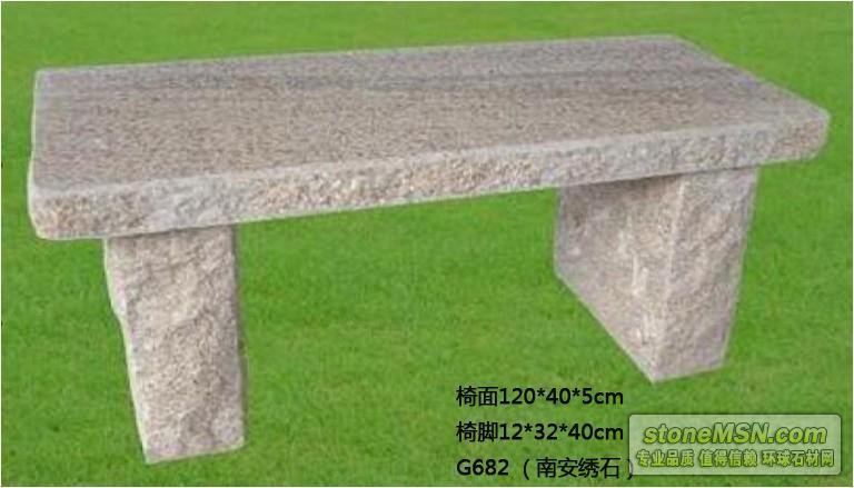 供应石材家具