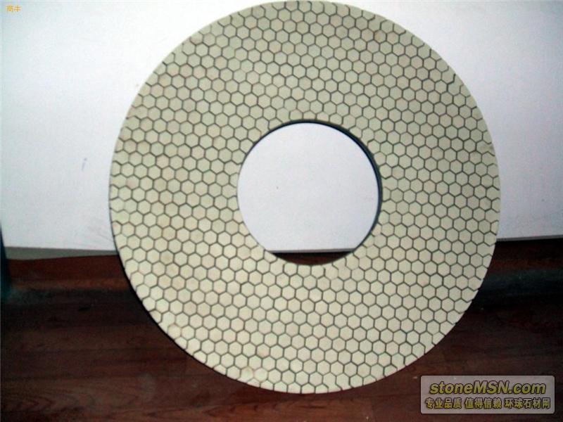 金剛石磨盤