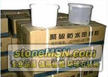 供应流淌型双组份聚硫密封胶