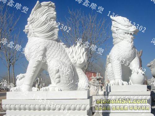 麒麟雕塑公司、汉白玉麒麟雕塑工艺厂