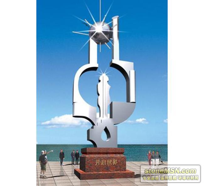 城市雕塑图片,不锈钢雕塑生产厂家