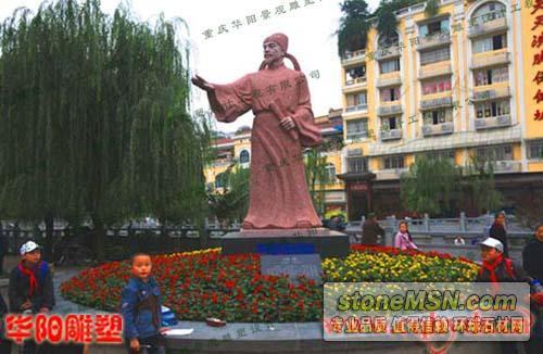 重庆人物雕塑/重庆石雕/重庆城市雕塑/重庆校园雕塑/重庆雕塑