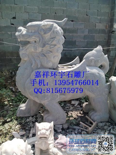 供应3米高石雕青石貔貅现货貔貅青石貔貅石雕貔貅