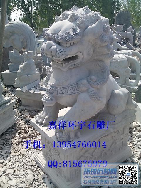供应60厘米高石雕青石狮子2米高石雕狮子