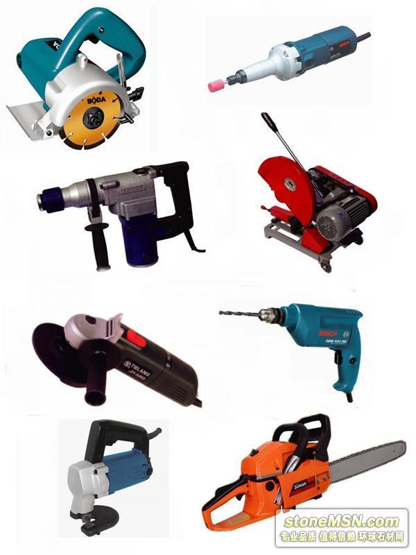 切削电动工具