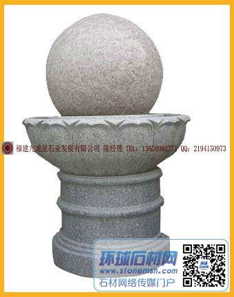 石雕风水球 多层风水球 莲花型风水球摆件