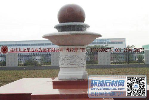 石雕风水球 圆盘形风水球喷泉 莲花型风水球 喷泉
