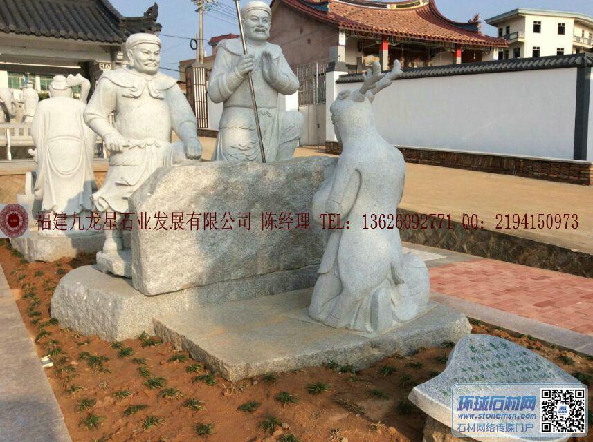 石雕24孝 陵园人物雕像 景观故事雕像