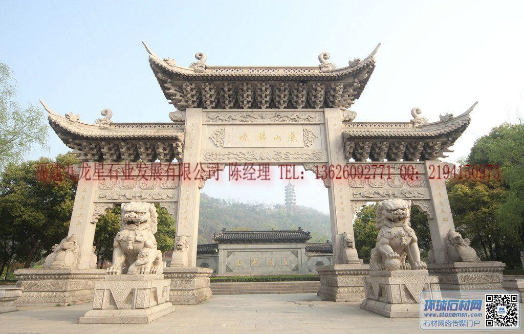 石雕三門四柱牌坊 各種樣式門牌樓  可實地看廠