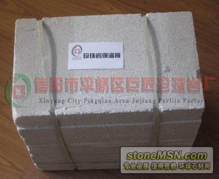 供应外墙保温材料专用珍珠岩保温板