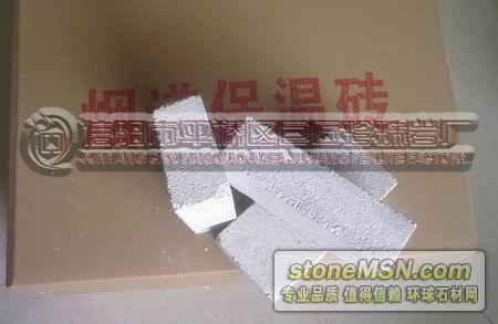 专供珍珠岩保温砖