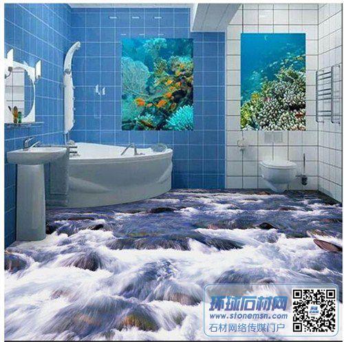 云南3D地板