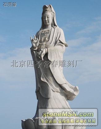 shi石材雕刻--人物雕像-主席像孔子像佛像