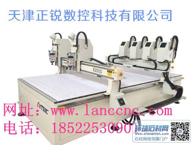 天津雕刻機,北京雕刻機,上海雕刻機