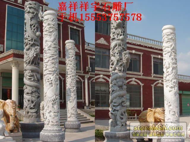石雕华表龙柱,中华柱,九龙壁,游龙蟠龙等龙文化石雕