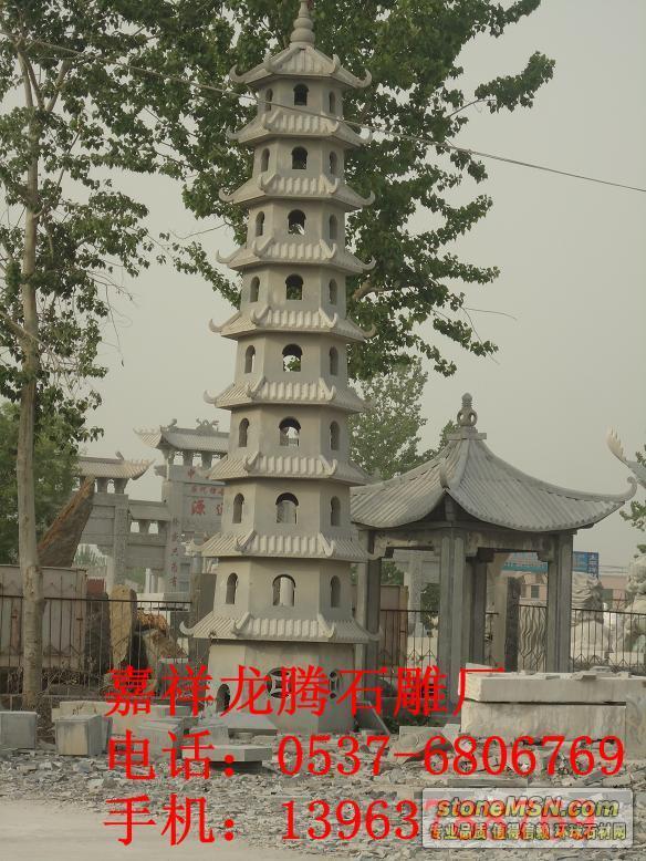 石塔,园林石雕,石塔报价,石塔图片