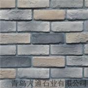 青岛仿古砖,泰山石,条纹石,文化石,人造石