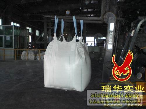 石子塑料包装袋