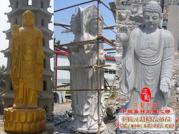 雕觀音,石菩薩,十八羅漢,釋迦摩尼,彌勒佛,關公,等佛教寺廟