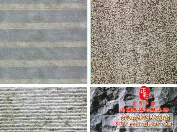 盲道石,蘑菇石,花壇石,仿古石,欄板石,工程用石,石材異型