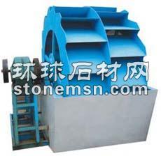 洗砂机厂家/洗石机/轮斗式洗砂机