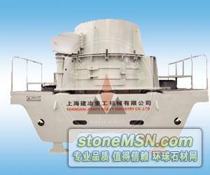 新型制砂机 制砂机 高效制砂机