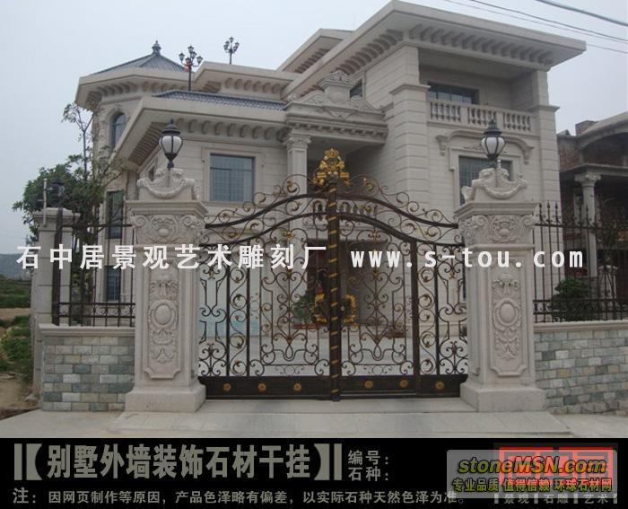 G606石材外墙干挂 小区高档别墅幕墙干挂  欧式别墅外墙