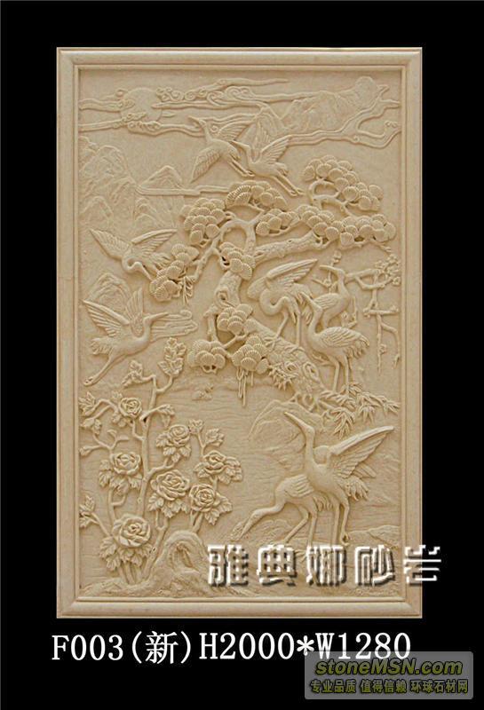 砂岩浮雕壁画松鹤延年欧式背景墙