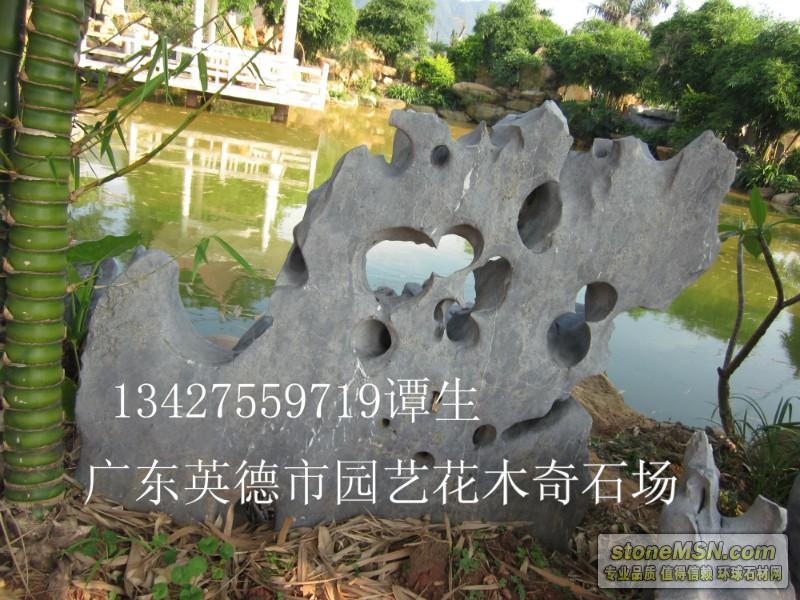 直銷太湖石 奇石 石材 景觀石