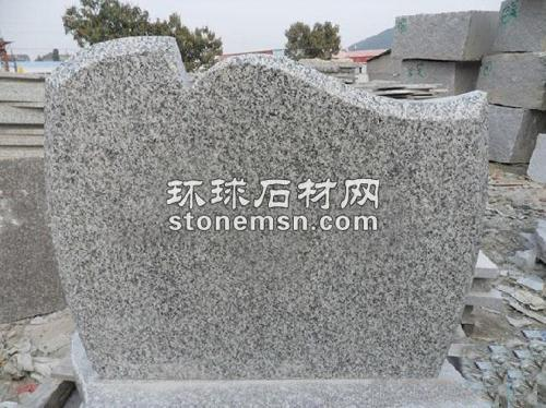 G623碑头2
