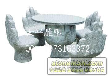 供应石桌椅06
